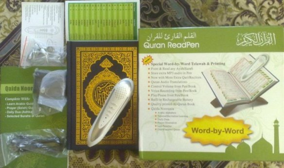 digital read pen quran